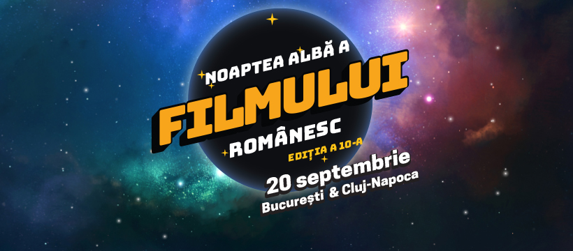Noaptea Alba a Filmului Romanesc